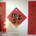 Tìm hiểu về tục treo tranh Chữ của người Việt