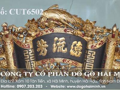Cuốn thư Đức Lưu Quang
