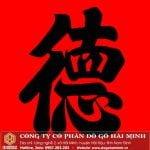 Ý nghĩa chữ Đức trong tiếng Hán