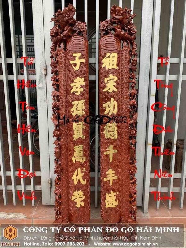 câu đối mai hóa rồng gỗ gụ
