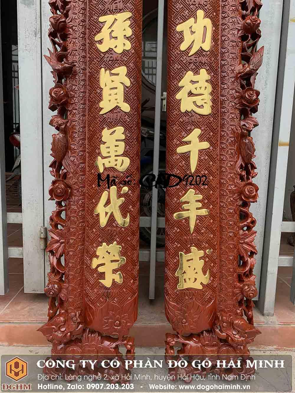 câu đối mai hóa chữ Hán
